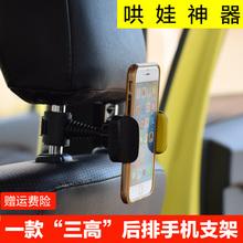 车载后qi手机车支架pm机架后排座椅靠枕平板iPadmini12.9寸
