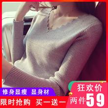 哺乳毛衣女qi装秋冬外出pm021新款上衣辣妈款打底衫产后喂奶衣