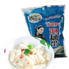 3件包qi洪湖藕带泡pm味下饭菜湖北特产泡藕尖酸菜微辣泡菜