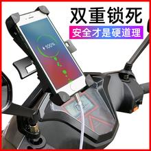 摩托车qi瓶电动车手pm航支架自行车可充电防震骑手送外卖专用