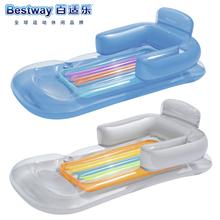 原装正qiBestwpm背躺椅单的浮排充气浮床沙滩垫水上气垫