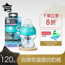汤美星qi生婴儿感温en瓶感温防胀气防呛奶宽口径仿母乳奶瓶