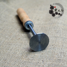 虫之谷qi底工具 新yi锤子塘搪底泥土专用蟋蟀蛐蛐叫罐盆葫芦