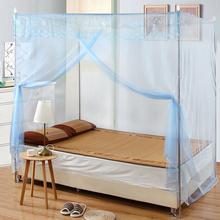带落地qi架1.5米yi1.8m床家用学生宿舍加厚密单开门