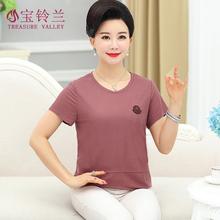 中老年qi装夏装短袖lu式妈妈装夏季t恤衫休闲大码女士上衣