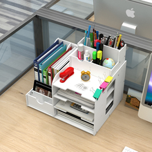 办公用qi文件夹收纳lu书架简易桌上多功能书立文件架框