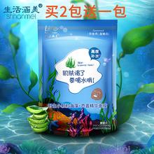 生活涵qi(小)颗粒籽天lu水保湿孕妇美容院专用泰国正品