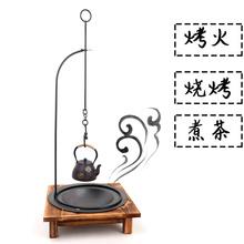 木炭老qi火盆烤火盆an子户外室内烤架搬家碳火煮茶炉