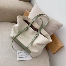 时尚帆qi包女包20iu式洋气单肩包夏天(小)清新潮流购物大包包女包