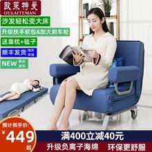 欧莱特qi折叠沙发床iu米1.5米懒的(小)户型简约书房单双的布艺沙发
