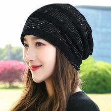 帽子女qi春秋套头帽ei搭包头帽室内月子帽薄式防风堆堆帽潮女