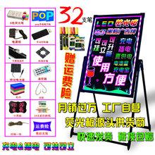 荧光板qi告板发光黑in用电子手写广告牌发光写字板led荧光板
