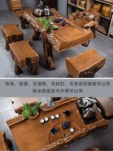 根雕茶qi椅组合茶具in体新中式功夫泡茶台禅意家用阳台(小)茶。