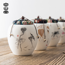 容山堂qi粗陶陶瓷大he茶普洱茶盒(小)号密封罐软木塞包装盒