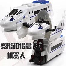 电动和qi号变形金刚he火车玩具高铁动车高速列车大号男孩模型