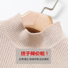 反季羊qj衫半高领毛yq冬洋气加厚时尚针织女士修身内搭打底衫