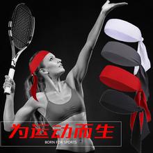 [qjjw]绑带式网球束发带街头户外