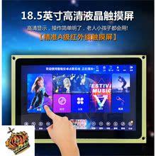 广场舞qj响带显示屏lw庭网络视频KTV点歌一体机K歌音箱