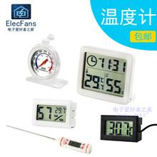 防水探qj浴缸鱼缸动mm空调体温烤箱时钟室温湿度表