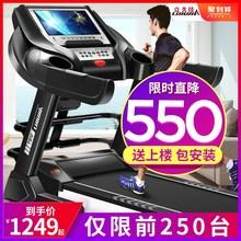 立久佳qj910跑步yq式(小)型男女超静音多功能折叠室内健身房专用