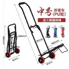 搬运车qj楼梯折叠式xt车桶装水(小)型家用拉货车可推拉买菜仓库