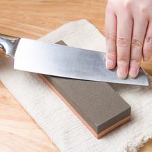 日本菜qj双面磨刀石xt刃油石条天然多功能家用方形厨房