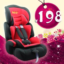 美安宝qk宝宝汽车安xk 婴儿车载坐椅 宝宝9个月-12岁 3c认证