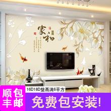 5d壁qk电视背景墙xkd墙纸现代简约影视墙布卧室无纺布装饰客厅