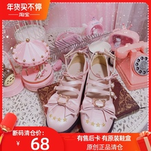 【星星qk熊】现货原sjlita日系低跟学生鞋可爱蝴蝶结少女(小)皮鞋