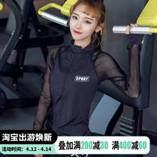 [qklsj]2020新款网眼运动外套