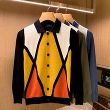 美款设qk师式春季时zg针织开衫欧美潮男个性菱形拼色毛衣外套