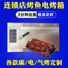 半天妖qk自动无烟烤zg箱商用木炭电碳烤炉鱼酷烤鱼箱盘锅智能
