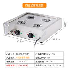 蒸包子qk干包炉商用zg炉电摆摊早餐5台式(小)层蒸锅烧笼