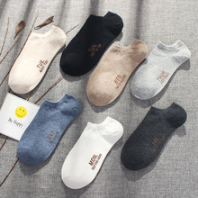袜子男qk袜秋冬季加ml保暖浅口男船袜7双纯色字母低帮运动袜