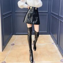 黑色(小)qk裙女pu亮ml21春季新式韩款高腰气质显瘦a字半身裙