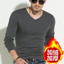 新式佰qk服饰冬装 mr绒加厚男纯色棉长袖V领T恤打底衫 男装式