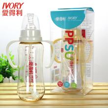 爱得利qk儿标准口径syU奶瓶带吸管带手柄高耐热 防胀气奶瓶 包邮