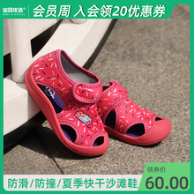 夏季男qk女童软底包sy 宝宝沙滩鞋防滑宝宝学步透气童鞋1-3岁