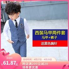 儿童马夹背心春ql季男孩帅气18花童礼服儿童格子西装马甲套装