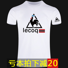 法国公ql男式短袖t18简单百搭个性时尚ins纯棉运动休闲半袖衫