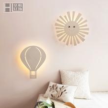 卧室床ql灯led男do童房间装饰卡通创意太阳热气球壁灯