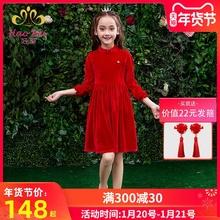 女童连ql裙2020do式加绒长袖裙子宝宝童装(小)女孩洋气公主裙