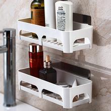 浴室置ql架壁挂式吸do盘免打孔洗漱台厕所卫生间沥水架收纳架