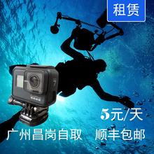 出租 qloPro doo 8 黑狗7 防水高清相机租赁 潜水浮潜4K