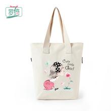 罗绮 ql020春夏dq容量帆布包女单肩文艺(小)清新学生手提购物袋