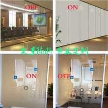 雾化玻ql通电玻璃智dq液晶膜电子电控变色膜电动窗帘