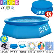 正品IqlTEX宝宝dq成的家庭充气戏水池加厚加高别墅超大型泳池