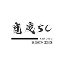 和纸胶qm定制定做厂bo少量古风的物日本彩色图案文创手帐胶带