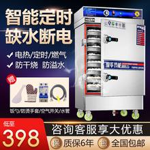 蒸饭柜qm用燃气电蒸bo动蒸饭车食堂蒸包子馒头机家用(小)型煤气