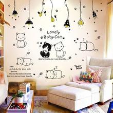 创意个qm装饰简约自bo贴画客厅卧室寝室宿舍玻璃可移除墙贴纸